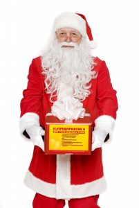 Дед мороз дарит программу 1С